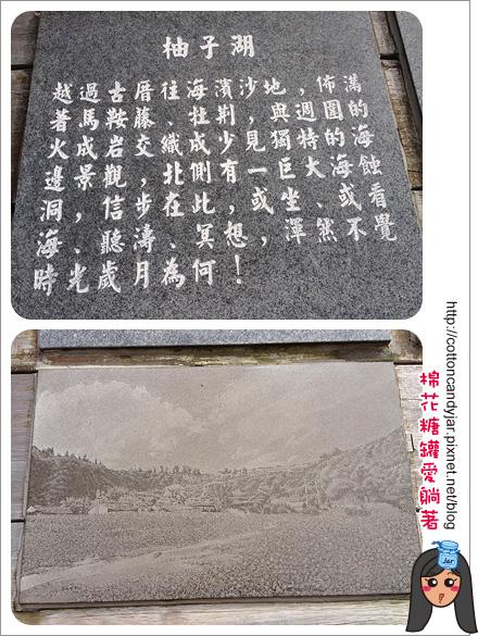 02柚子湖.jpg