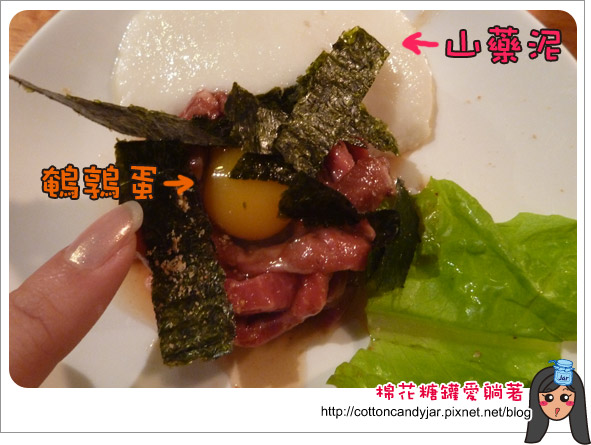 10生牛肉.jpg