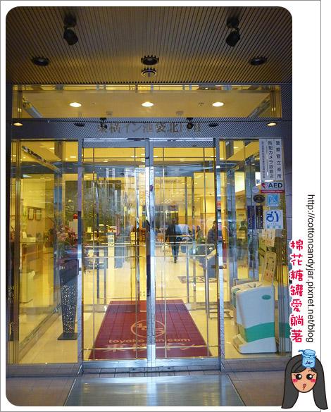 02東橫inn