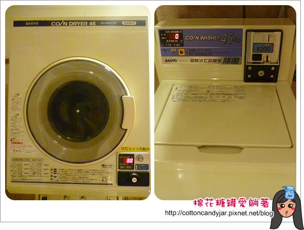 10洗烘衣