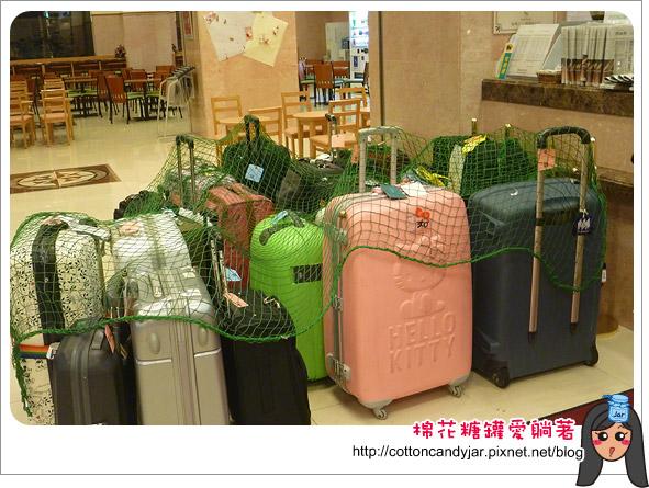 17行李寄放