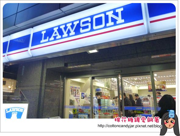 01LAWSON
