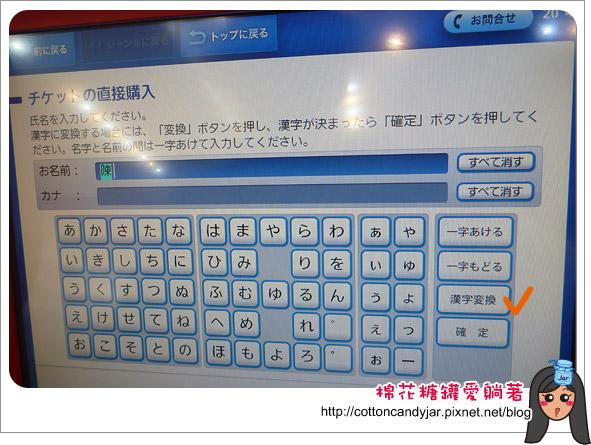 05漢字變換