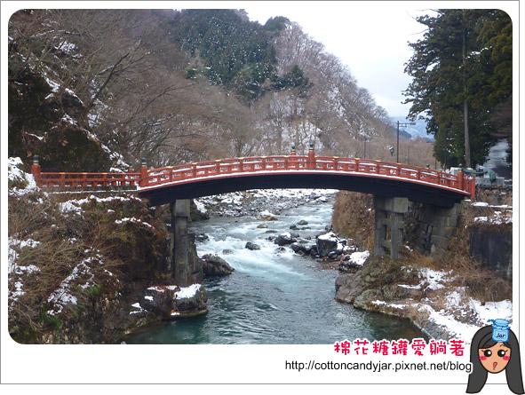 06日光橋
