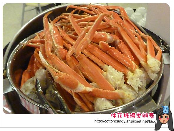 19帝王蟹