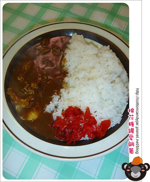 09咖哩飯