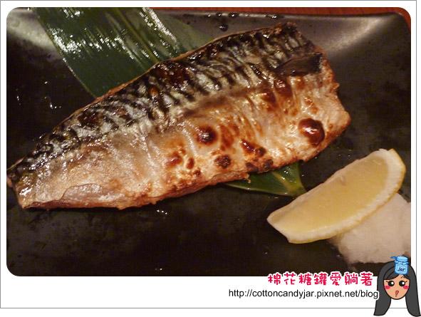 04烤鯖魚
