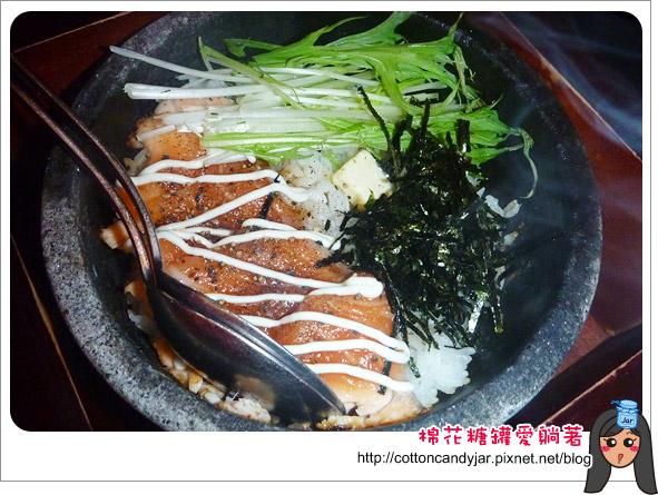 03石鍋拌飯