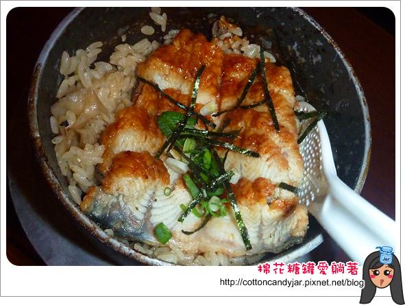 13鰻魚飯