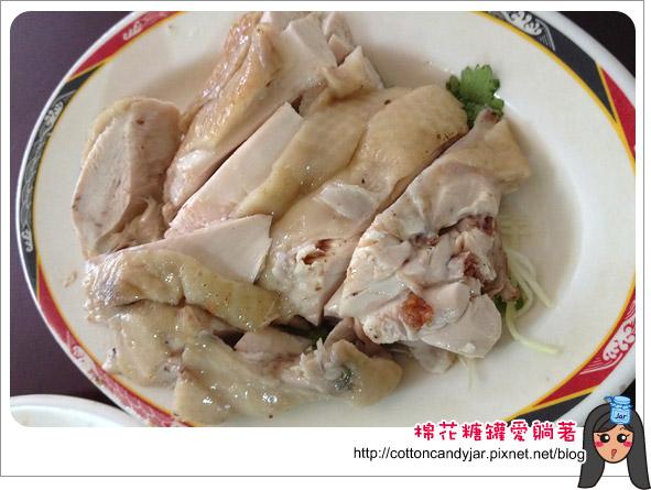 08白斬雞