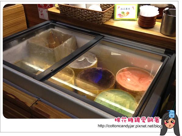 12小美冰淇淋.jpg