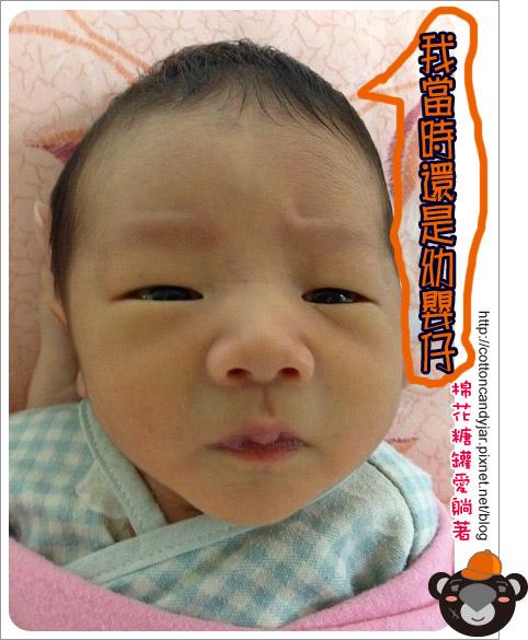 02小鐵BABY.jpg