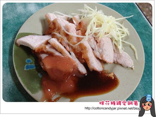 10紅燒肉