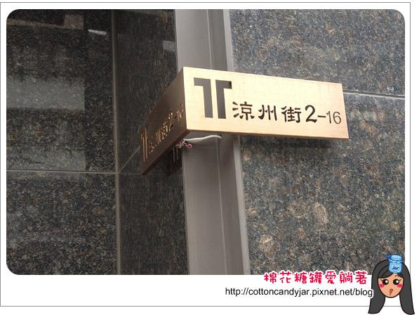 29地址.jpg