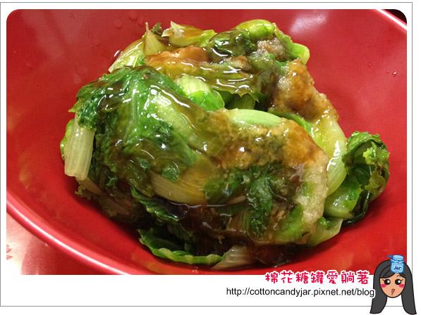 13燙青菜.jpg