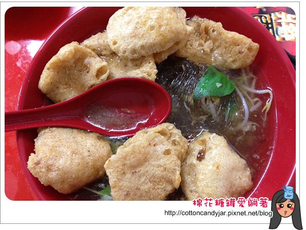 05沙茶魚酥羹.jpg