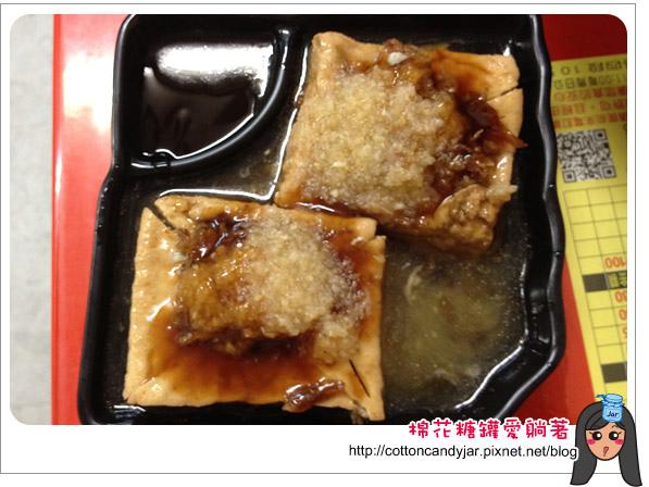 07蒜蔥油豆腐.jpg