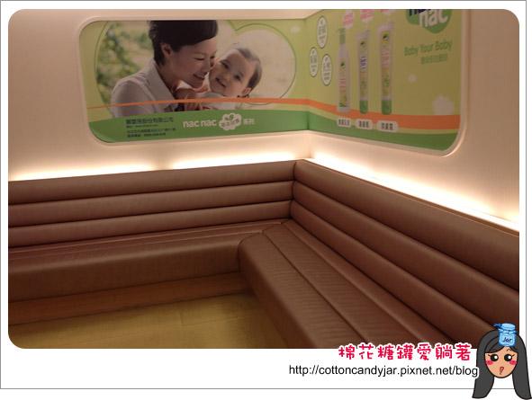 03台茂babyroom