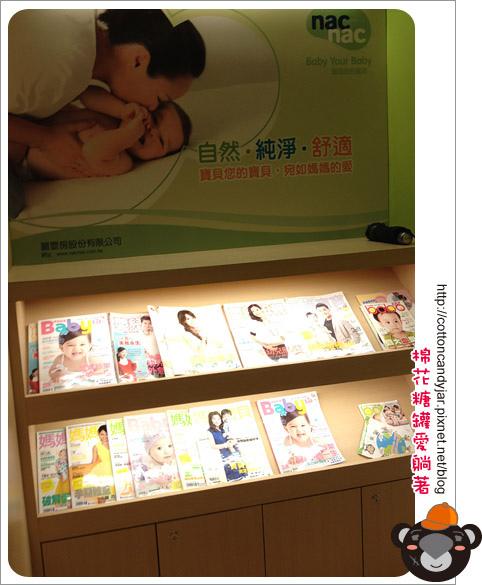 12雜誌.jpg