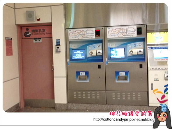 01大橋頭捷運站.jpg