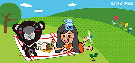 2011春野餐.jpg