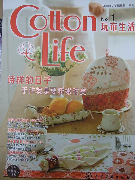 cotton life簡體版