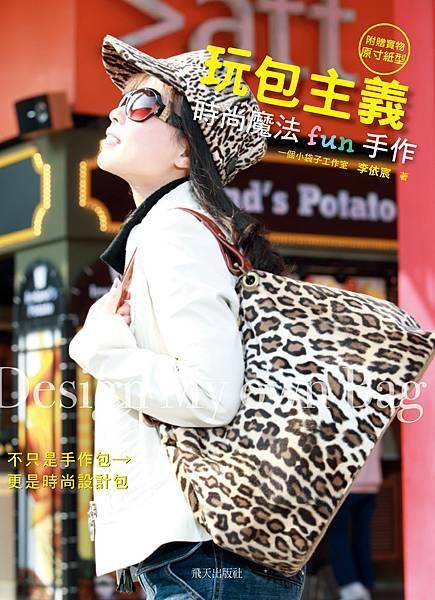 cover2-0915.jpg