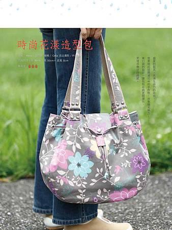 02花漾包
