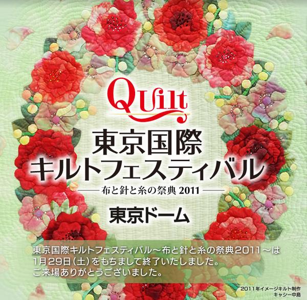 東京展海報