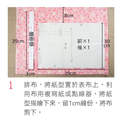 p110-1.jpg