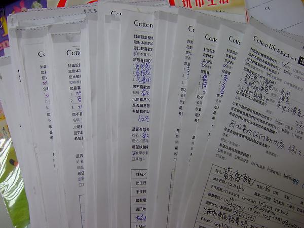 2010-3-22 下午 01-53-43_0031.JPG