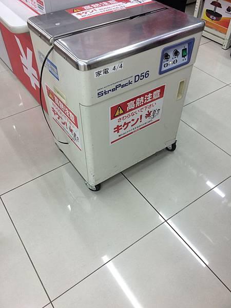 S__7979035.jpg