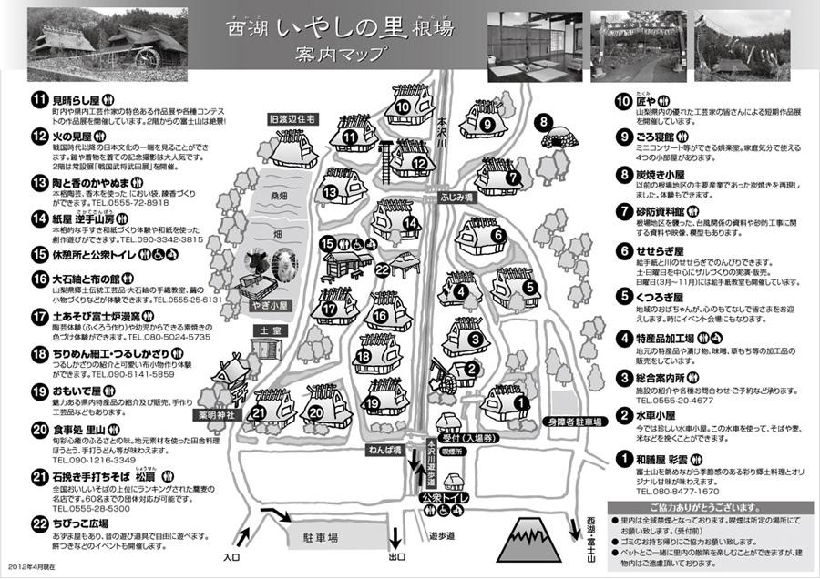 annai-map.jpg