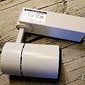 DSC02280.JPG