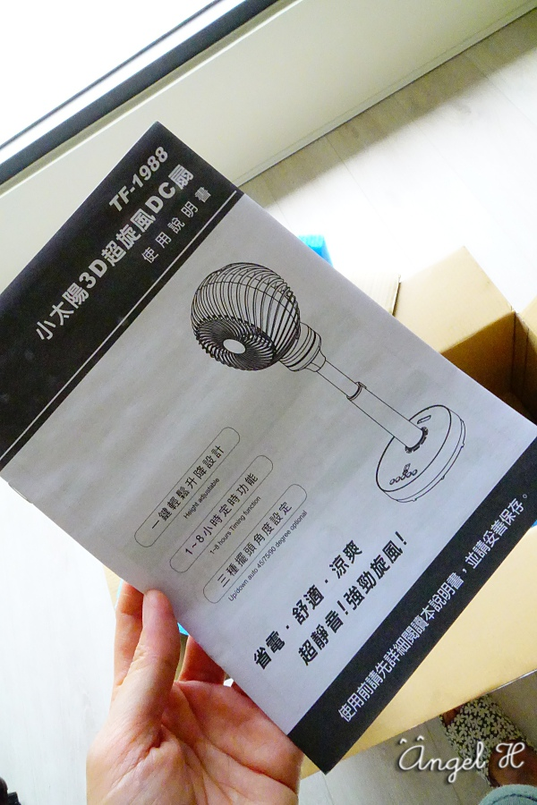 DSC06806.JPG