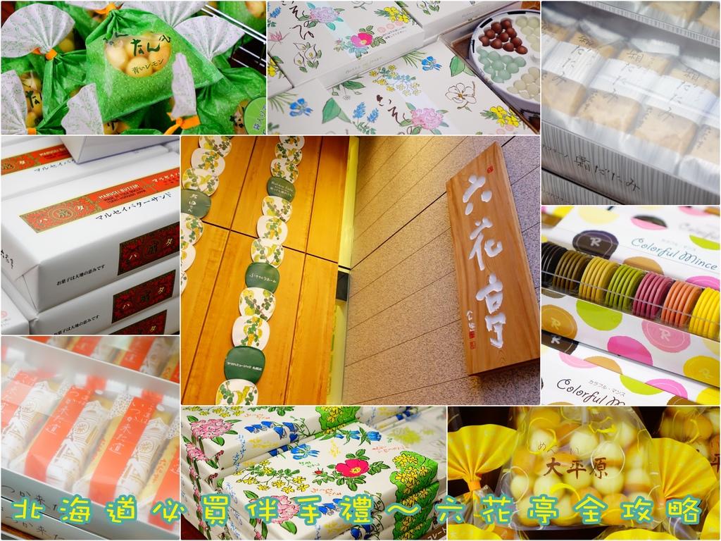 Collage_Fotor ㄅ.jpg