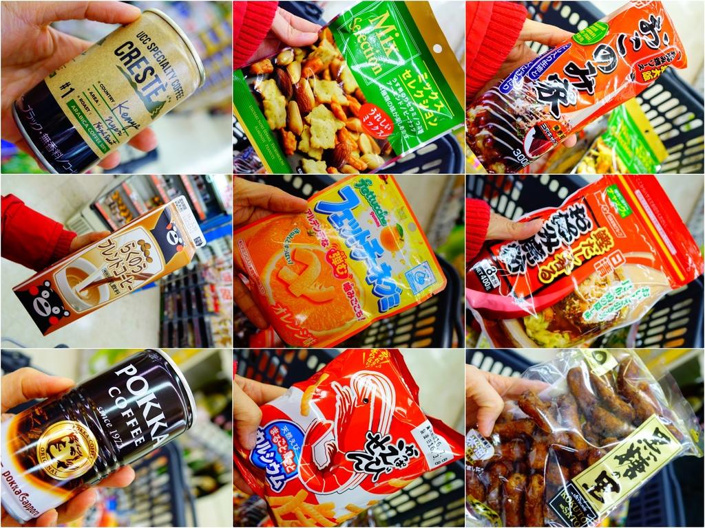 Collage_Fotor 1.jpg