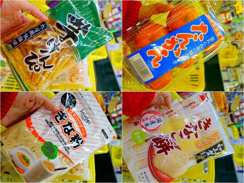 Collage_Fotor 3.jpg