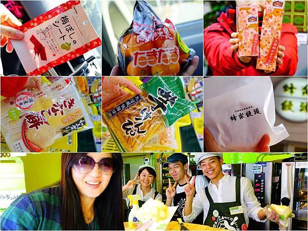 Collage_Fotor 4.jpg