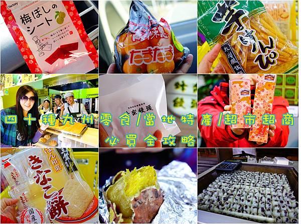 Collage_Fotor 6.jpg