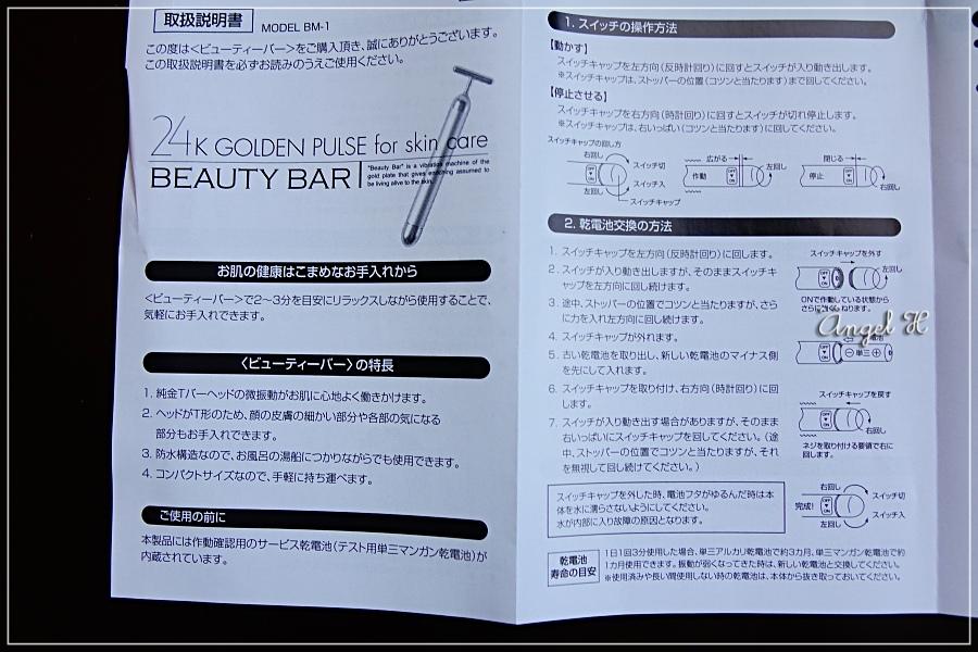 DSC06367.JPG