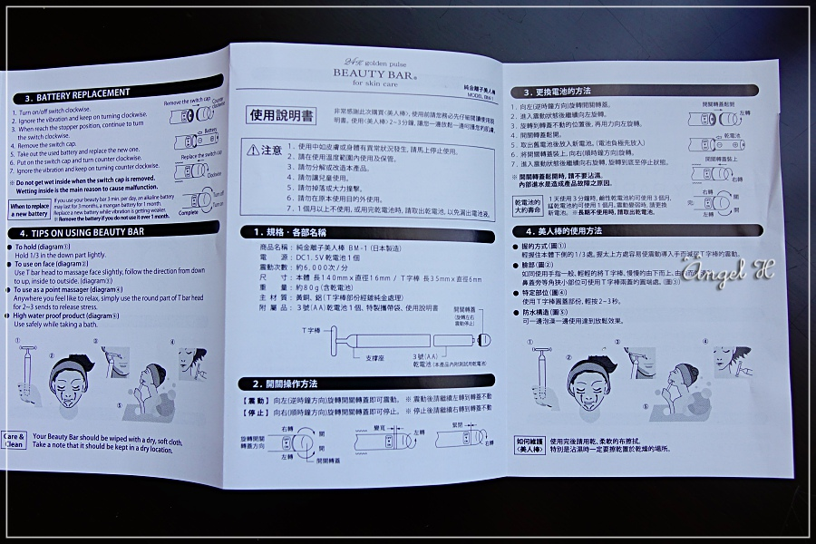 DSC06370.JPG