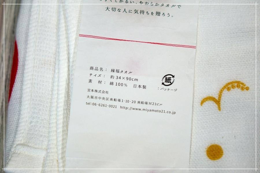 DSC06762.JPG