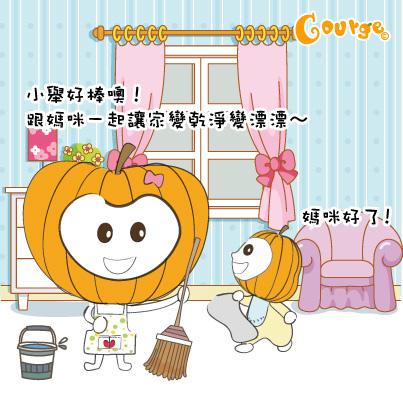 20140124-滿福寶繽紛馬卡龍後背包