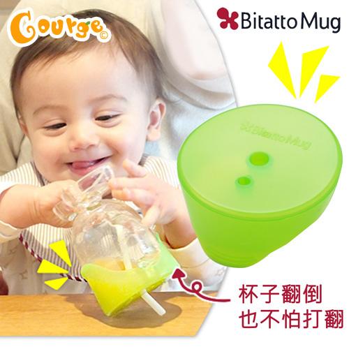 Bitatto Mug 彈性防漏吸管杯蓋
