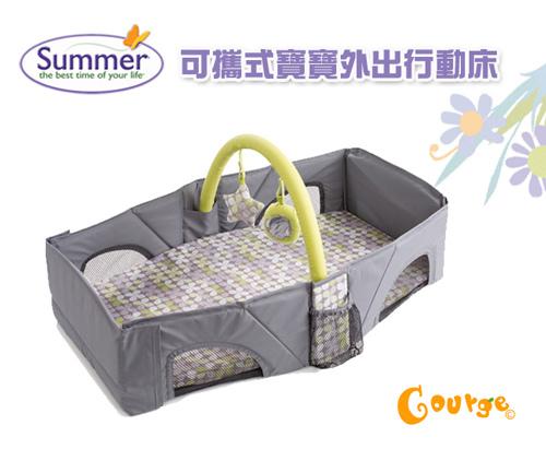 帶寶貝去露營的必備好物~夏日行動床