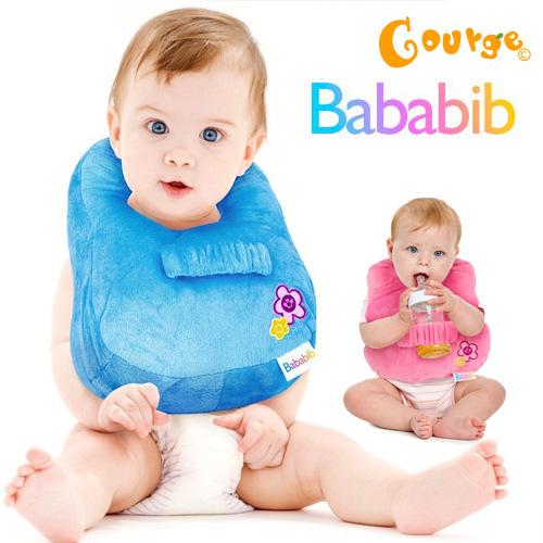 Bababib奶瓶枕圍兜 (4)