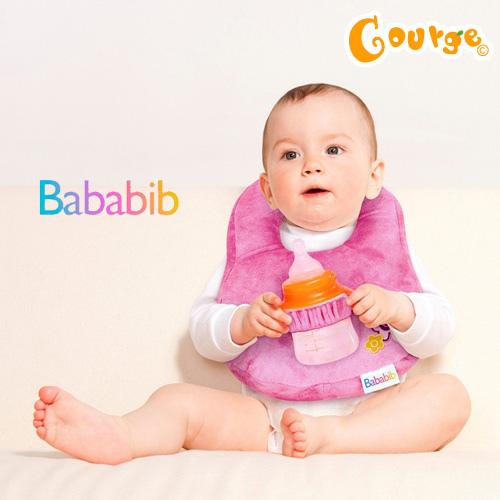 Bababib奶瓶枕圍兜 (8)