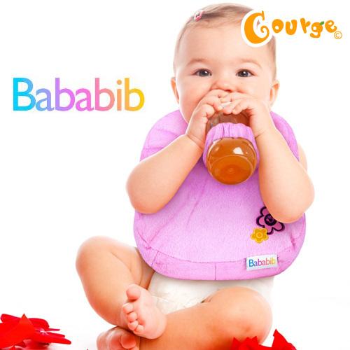 Bababib奶瓶枕圍兜 (7)