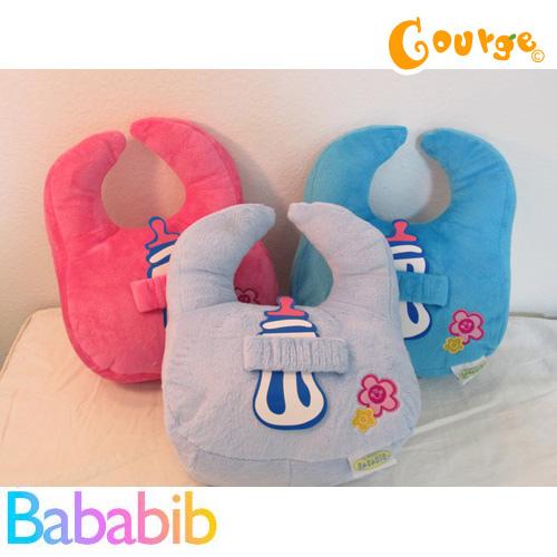 Bababib奶瓶枕圍兜 (3)